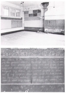 Untitled, 1976, Exhibition: Rooms (P.S. 1), 21-01 46th Road, Long Island City, Queens, 3rd Floor